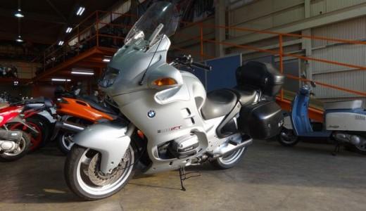 31.5万円の買取査定金額が付いた1999年式のBMW R1100RT