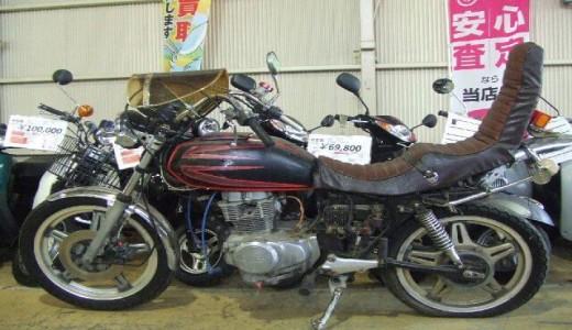 CB250T HAWK不動車買取
