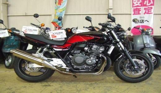 CB400SF Revoの買取価格