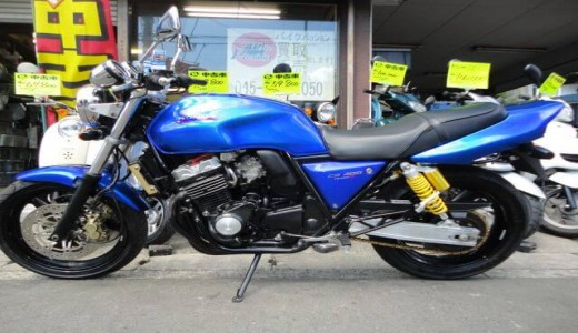 CB400SuperFour Version S買取価格