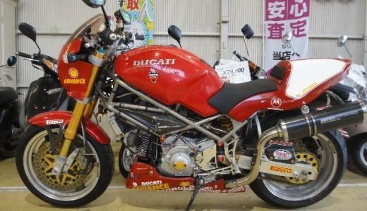 ドゥカティM900買取価格