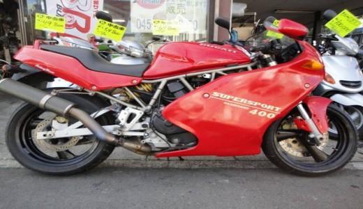 ドゥカティ400SS(DUCATI)買取価格