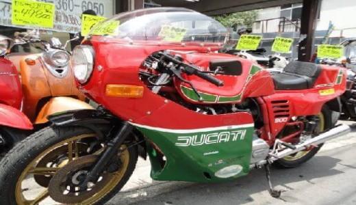 ドカティ900MHR(DUCATI)の買取価格