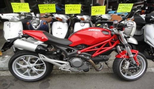 ドゥカティM1100S(DUCATIモンスター)買取価格