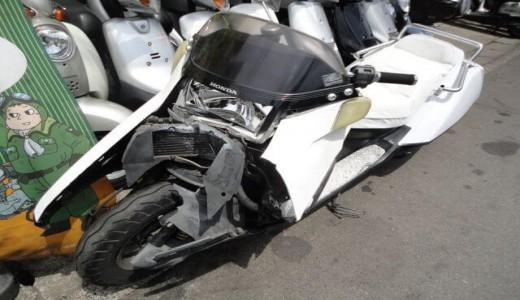 フュージョン-2事故車