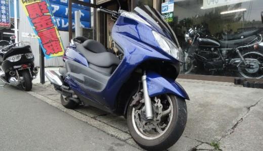 グランドマジェスティ400