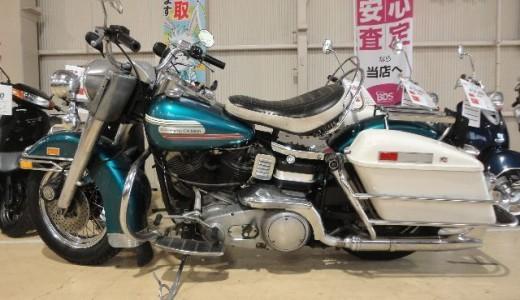 ハーレーFLH1200買取価格