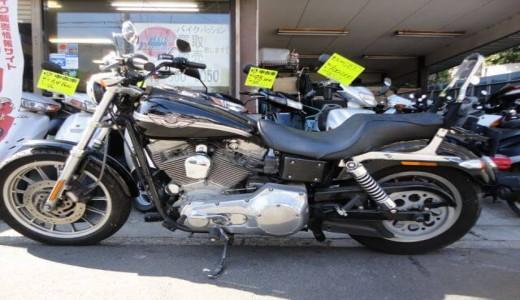 ハーレーFXD1450ダイナスーパーグライド買取価格