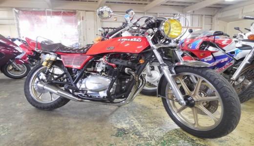 買取したZ250FT