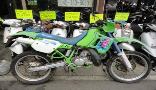 KDX200SR-2不動車
