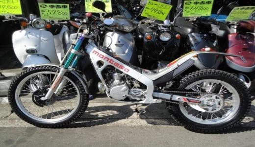 モンテッサ コタ315R(MONTESA COTA315R)買取価格