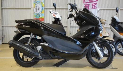 16.8万円で買取した2010年モデルのPCX125