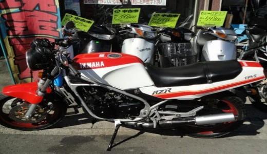 RZ250Rの買取価格