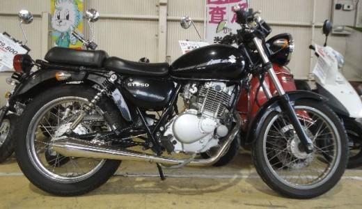 ST250の買取価格