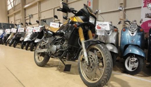 TDR250不動車の買取価格