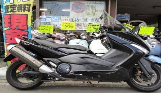 T-MAX500-3の買取価格