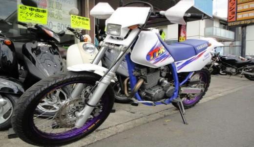 TT250R買取価格