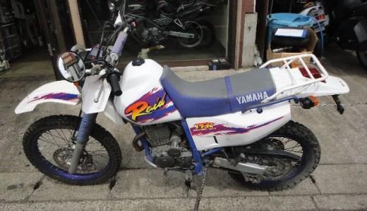 TT250R Raid