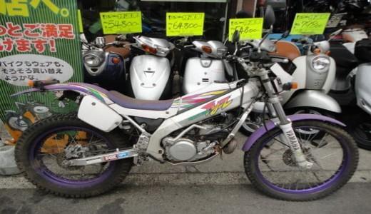 TY250Zスコティッシュ/Scotishの買取価格