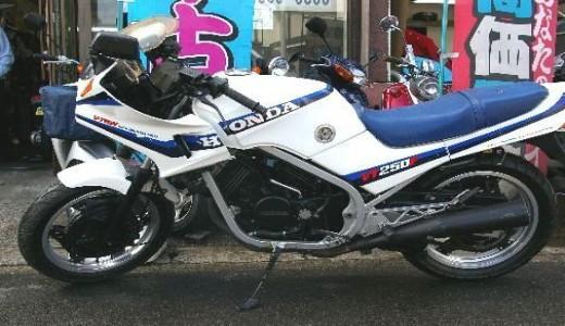 VT250FE