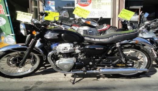買取した2006年式のW400