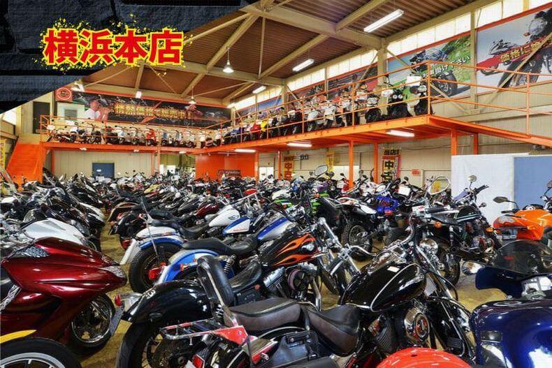 中古バイク販売!バイクパッション横浜本店