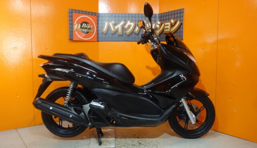 pcx-fi-normal-thailand-1
