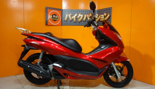 pcx-hid-rearcarrior-1