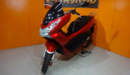 pcx-rearcarrior-normal-2
