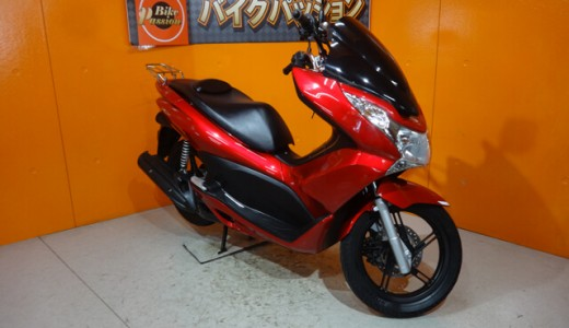 pcx-rearcarrior-normal-3