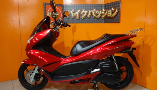 pcx-rearcarrior-normal-4