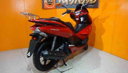 pcx-rearcarrior-normal-5