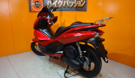 pcx-rearcarrior-normal-6