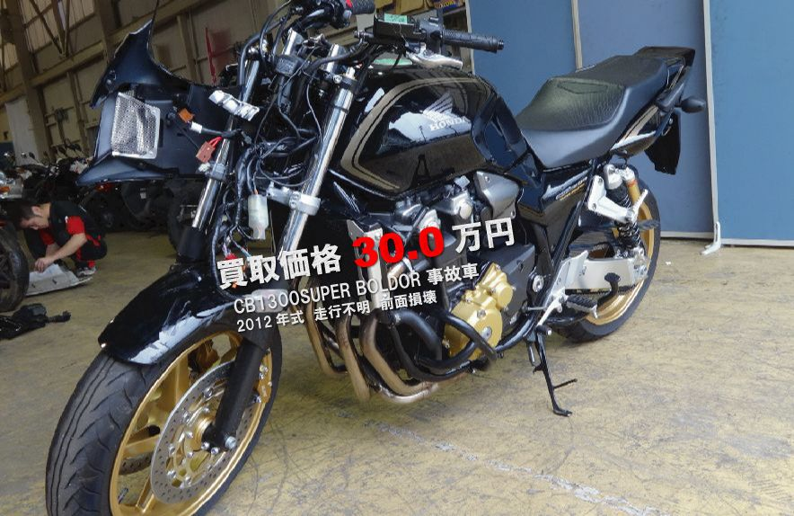 flash-cb1300sb-jiko
