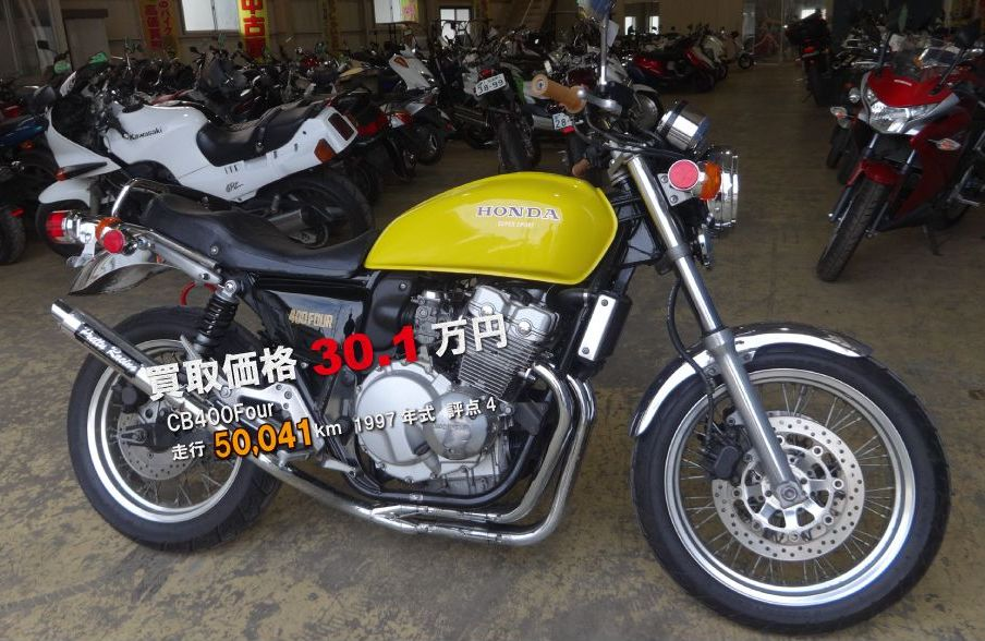 flash-cb400four-nc36