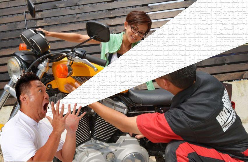 パッション屋良とバイクの査定風景