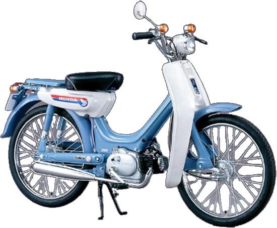 【1969年式】リトルホンダPC50