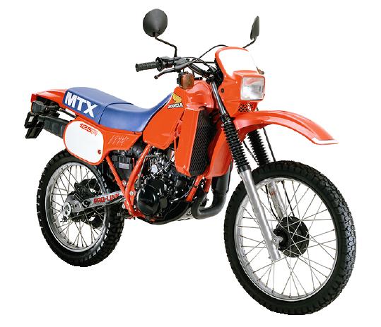 MTX125R